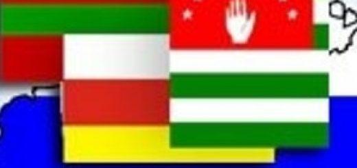Абхазия, Южная Осетия и Приднестровье