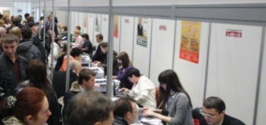 Главное свойство рынка труда в России