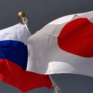 Таможни Японии и РФ подписали меморандум о развитии внешней торговли