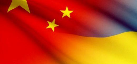 Украина и Китай