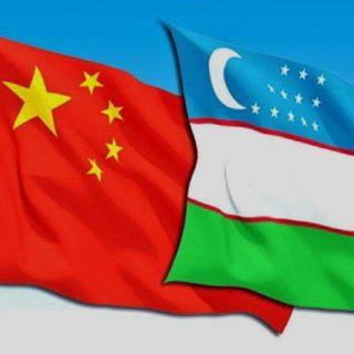 Отношения Узбекистана и Китая