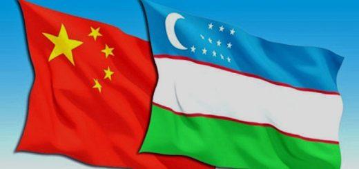 Узбекистан и Китай подписали ряд двусторонних соглашений