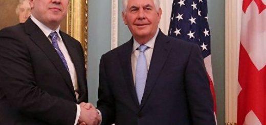 Георгий Квирикашвили и Рекс Тиллерсон