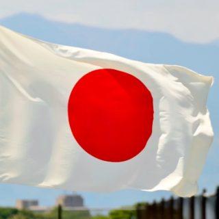 Япония расширяет деловое партнерство со странами Центральной Азии