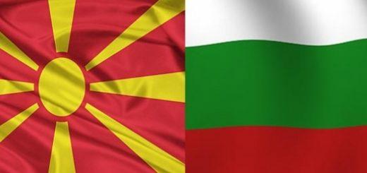 болгария и македония