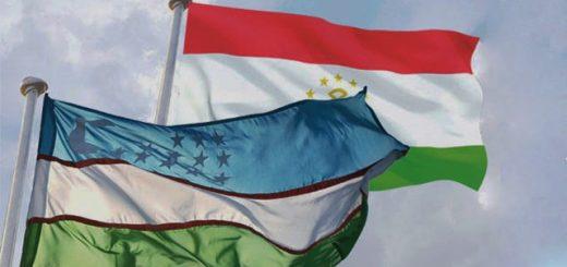 Таджикистан и Узбекистан