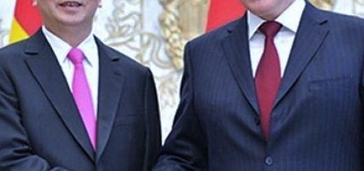 президенты Вьетнама и Белоруссии