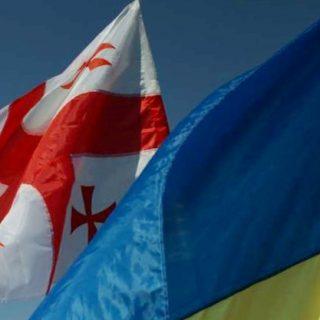 Грузия и Украина
