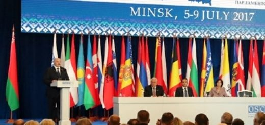 ПА ОБСЕ в Минске