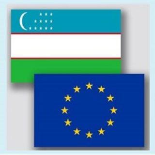 Узбекистан и ЕС