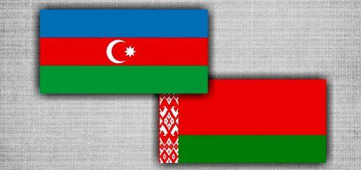 Азербайджан и Белоруссия