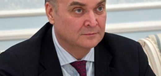новый посол России в США Анатолий Антонов