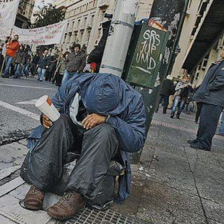 Бедность в ЕС