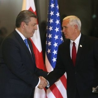 пенс и квирикашвили