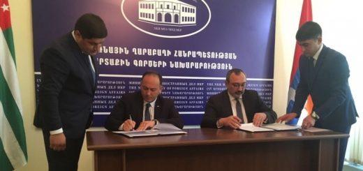 Абхазия и Нагорный Карабах