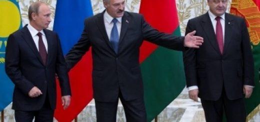 Путин, Лукошенко и Порошенко