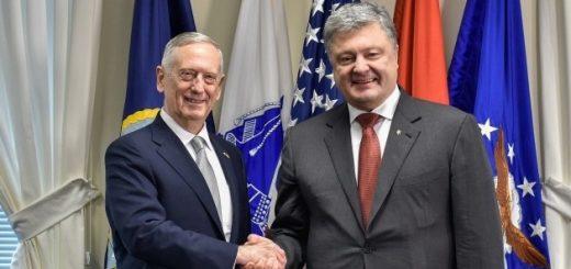 Порошенко и министр обороны США