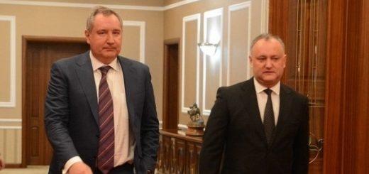 Рогозин и Додон