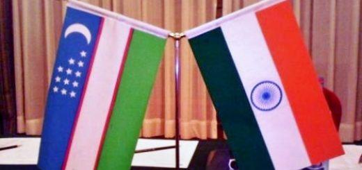 Узбекистан и Индия