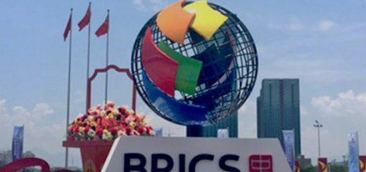 Саммит БРИКС 2017 в Китае