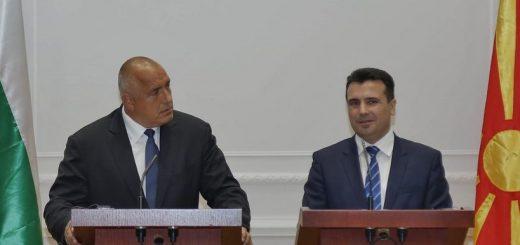 Премьер-министры Болгарии и Македонии Бойко Борисов и Зоран Заев
