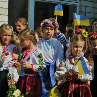 Реформа образования на Украине