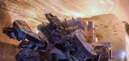 Калийная шахта