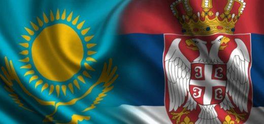 Казахстан и Сербия