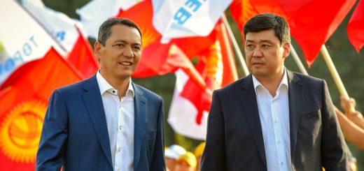 Бабанов и Торобаев