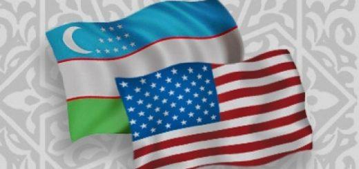 Узбекистан и США