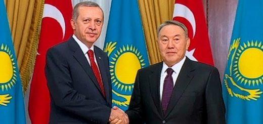 Эрдоган и Назарбаев