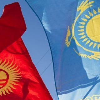 Кыргызстан и Казахстан
