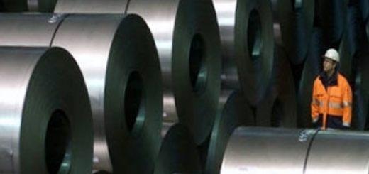 прокатная сталь