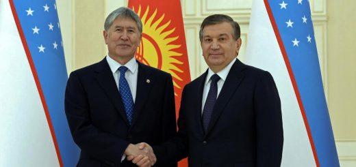 Атамбаев и Мирзиеев