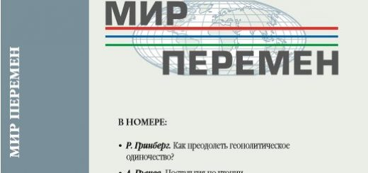 mp032017