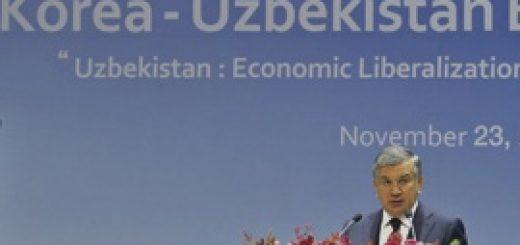 Южная Корея - Узбекистан