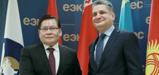 Монголия и ЕЭК