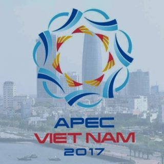 атэс вьетнам