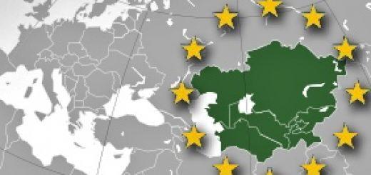 ЕС в Центральной Азии