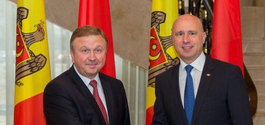 Кобяков и Филип