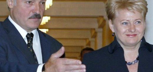 Лукашенко и Грибаускайте
