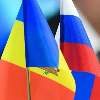 Молдавия и РФ