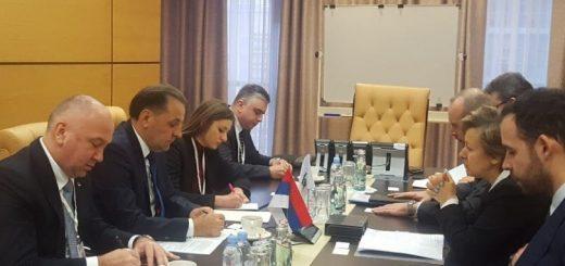 Переговоры ЕЭК и Сербии