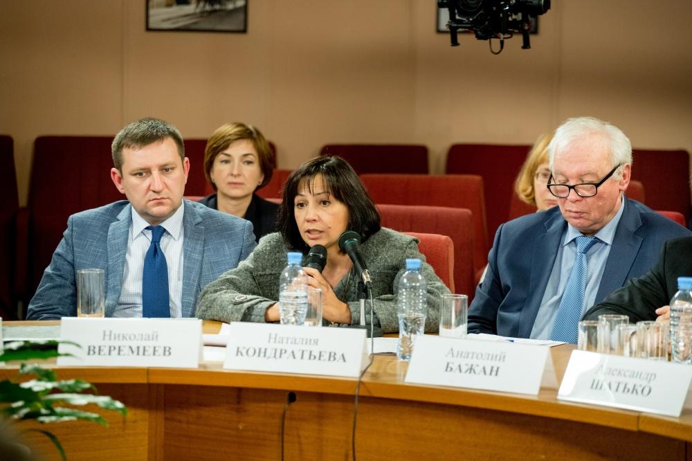 Руководитель Центра экономической интеграции Института Европы РАН Наталия Кондратьева.