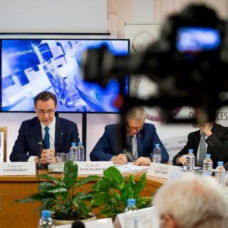 29 ноября в Москве состоялась Международная научная конференция «Евразийский экономический союз и Евросоюз: сотрудничество, сосуществование или конфронтация», организованная совместно Институтом Европы РАН, Российско-белорусским экспертным клубом и ТРО Союза.
