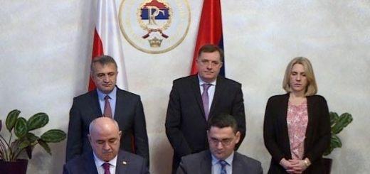 Южная Осетия и Республика Сербская