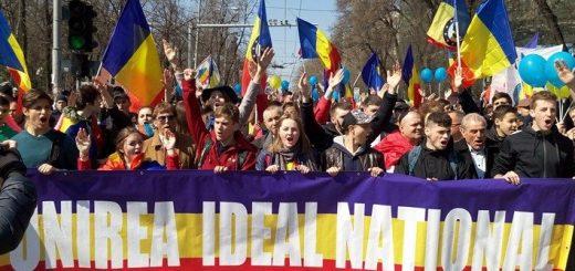Унионисты в Молдове