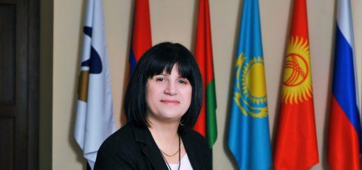 Карине Минасян