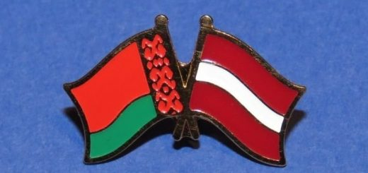 Латвия и Беларусь
