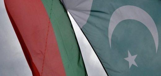 Пакистан и Беларусь